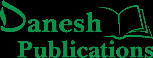 Danesh Publications